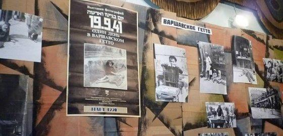 Блокадники решили не обижать немцев «картинками холокоста»