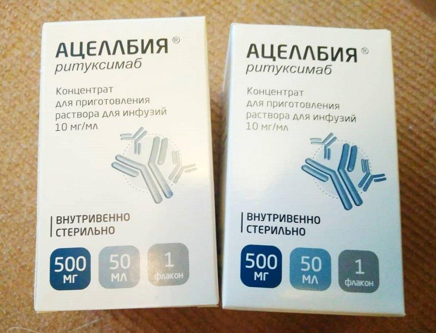 ВПетербурге утилизируют лекарство для больных раком, закупленное на130 млн руб