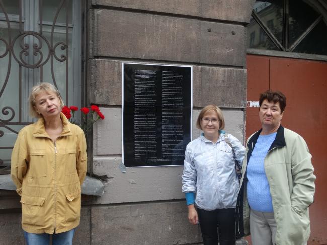 6-я Красноармейская, 3. Елена Кондратова (в центре) и жильцы дома. Фото Татьяны Мэй