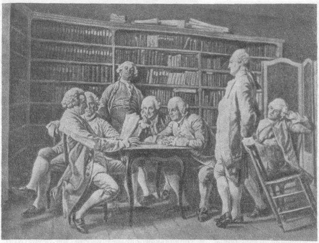 Энциклопедисты. Чтение у Дидро