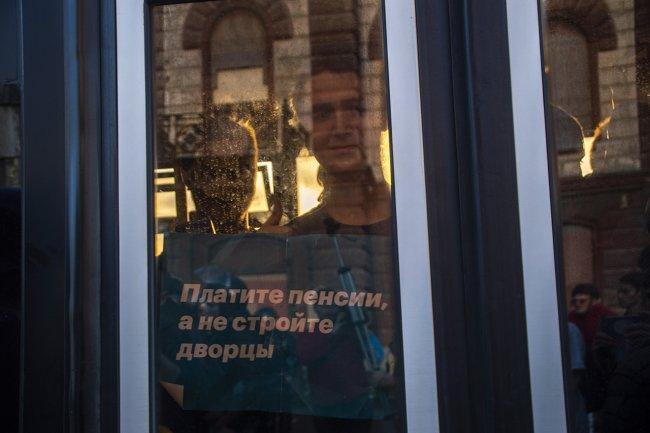 Фото: Екатерина Архипова