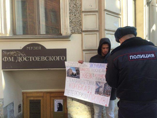 Градозащитный пикет перед входом в Дом архитектора // Фото: rbc.ru