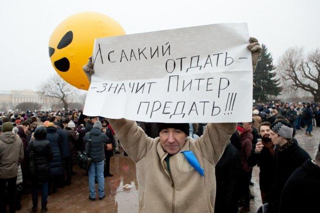 Акция протеста на Марсовом поле в Петербурге / Фото: Елена Лукьянова