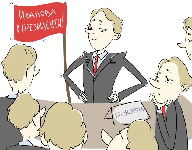Иллюстрации: Анастасия Осипова