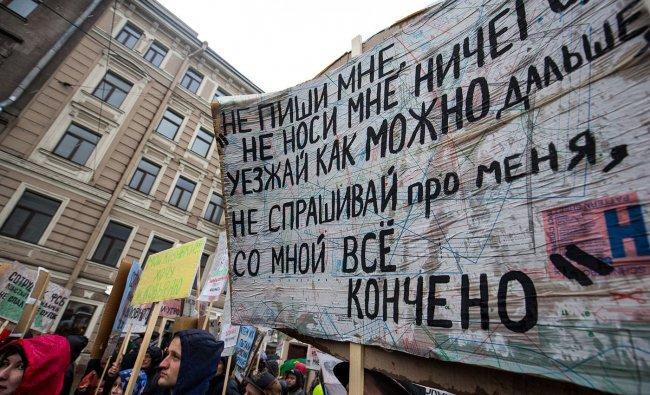Акция в поддержку фигурантов «дела Сети» Петербурге / Фото: Давид Френкель