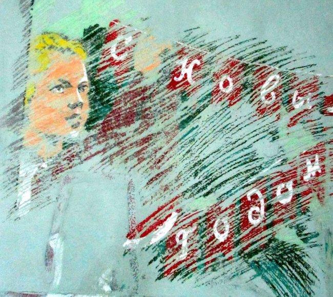 Замазанное серой краской граффити на Суворовском проспекте