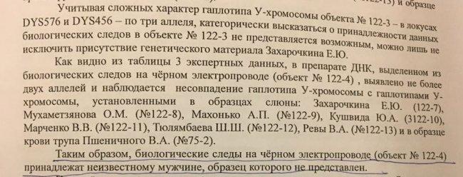 1280x1024_content_chernyj_provod.jpg