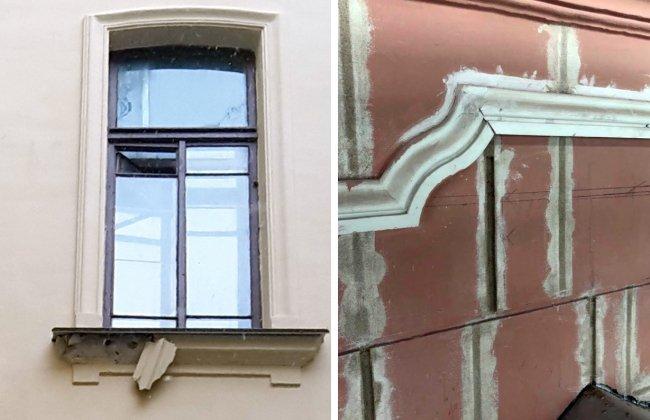 Последствия капитального ремонта / Фото: vk.com/kiroch24