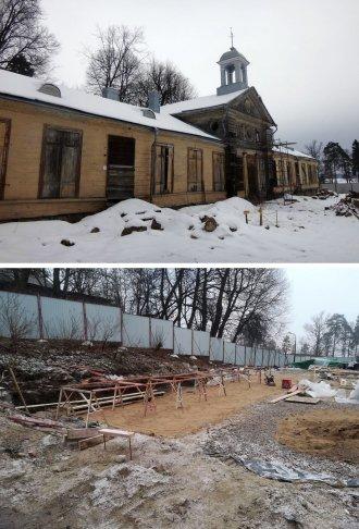Библиотичный флигель до и после «реставрации» / Фото: @save_monrepo