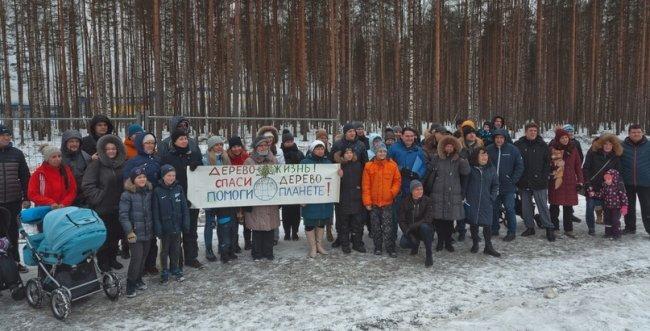 Акция протеста местных жителей / Фото: Ирина Андрианова