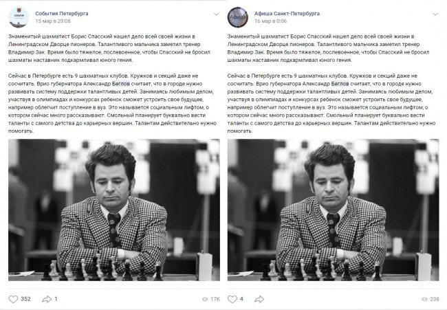 Скриншоты из сообществ «События Петербурга» и «Афиша Санкт-Петербурга» ВКонтакте