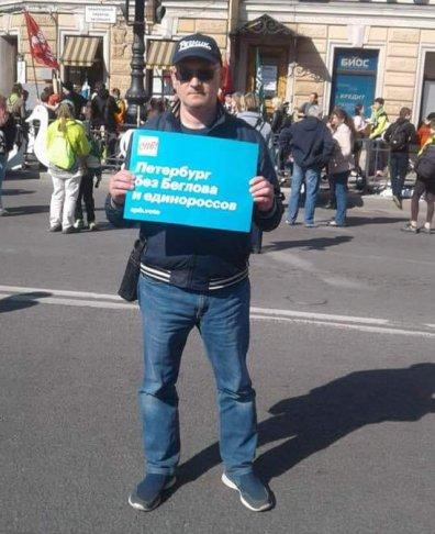 Максим Резник на первомайском шествии в Петербурге. Фото: Григорий Михнов-Вайтенко