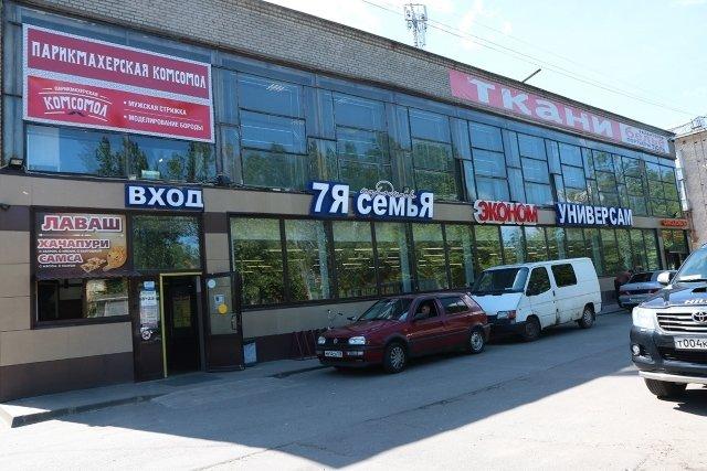 Магазин «Семья» на набережной Комсомольского канала. Фото: Светлана Виданова, для «Новой»