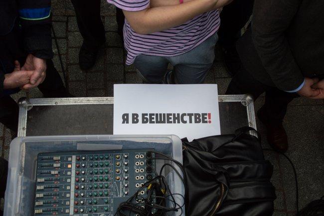 Фото: Екатерина Хабидулина / «Новая в Петербурге»