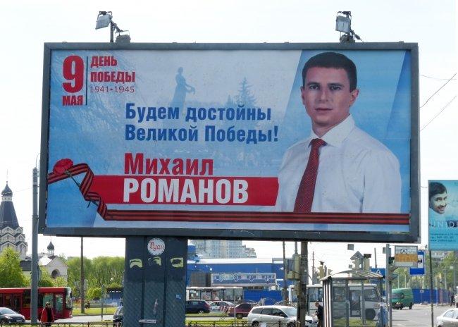 Фото: Алиса Кустикова / «Новая в Петербурге»