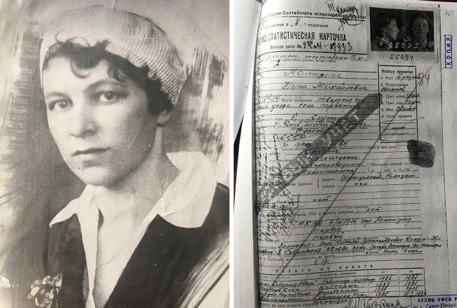 Нина Маторина и ее уголовное дело
