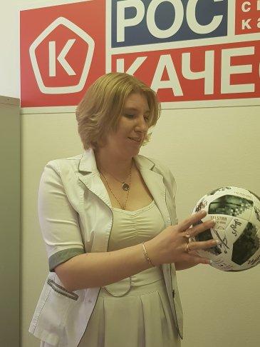Елена Саратцева. Фото со страницы ВКонтакте