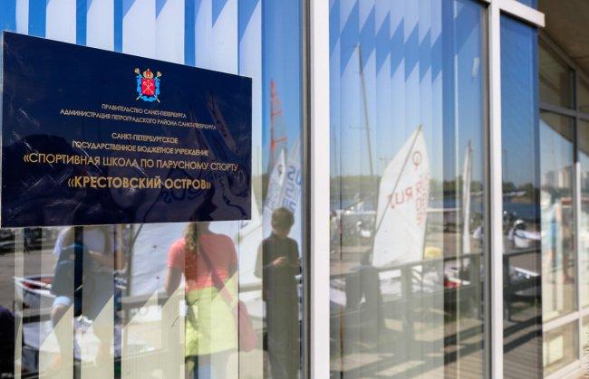 Фото: kros.aptrg.gov.spb.ru