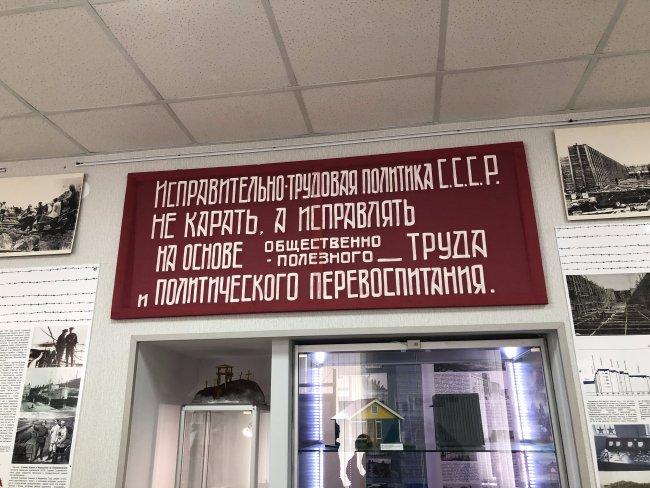 В музее Сандармоха. Фото: Даниил Коцюбинский