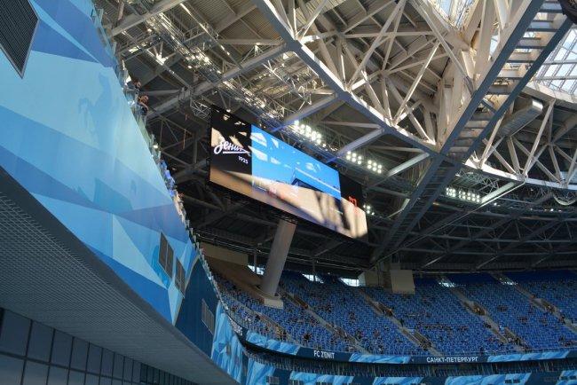 Табло на стадионе «Газпром Арена». Фото: gazprom-arena.com