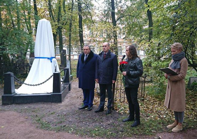 На открытии памятника Герману Альбрехту