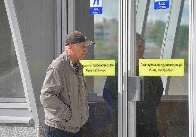 У вестибюля станции метро «Дунайская». Фото: РИА Новости