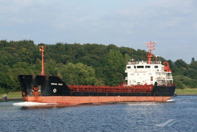 Судно «Михаил Дудин». Фото: vesselfinder.com