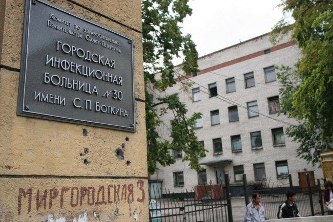 Екатерина Кузьмина / Ведомости / ТАСС