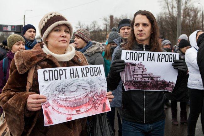 Митинг в память рухнувшего СКК в Петербурге. Фото: Елена Лукьянова / «Новая в Петербурге»