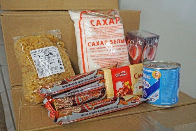 Эталонный продуктовый набор школьника. Фото: мэрия Петербурга