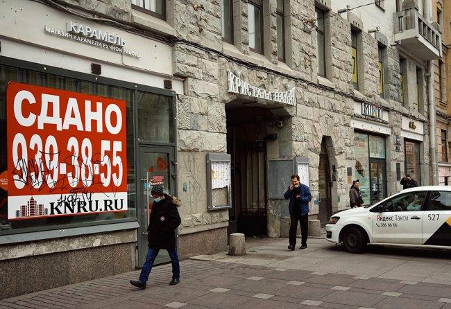 На Невском проспекте. Фото: Алексей Даничев / ТАСС