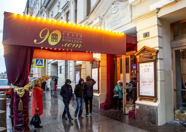 Театр музыкальной комедии на Итальянской улице. Фото: @spb_muzcomedy