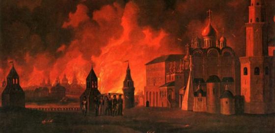 «Грабить во время пожара»