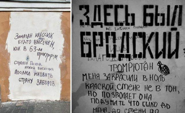 Варианты народного творчества на тему. Фото: facebook.com