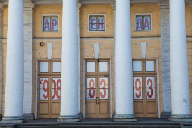 Фото: Елена Лукьянова / «Новая газета»