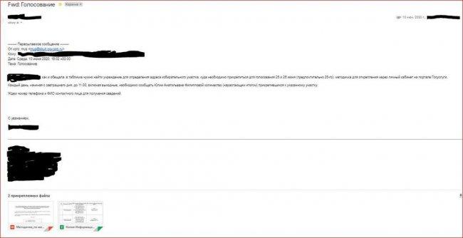 Скриншот письма, полученного из отдела культурно-исторического наследия Комитета по культуре Санкт-Петербурга. Прислано читателями «Новой»