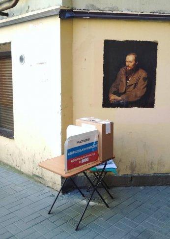 Избирательный участок в Петербурге. Фото: Дарья Апахончич