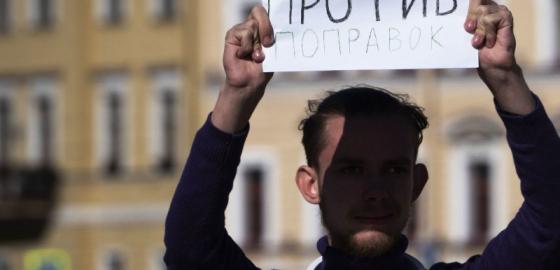 Рекордный протест — тоже нарисован