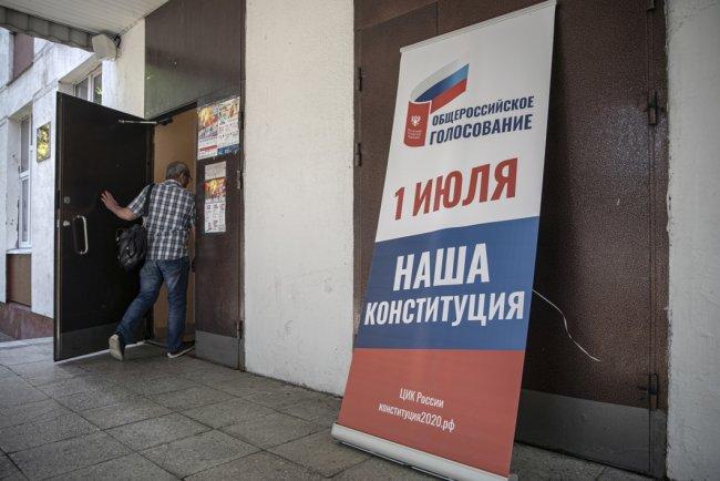 Фото: Влад Докшин / «Новая»