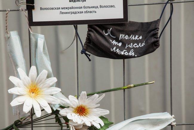 Фото: Елена Лукьянова / «Новая в Петербурге»