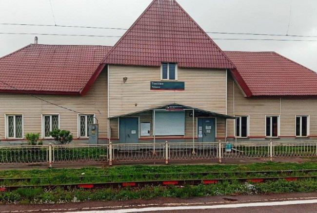 Так вокзал в Токсово выглядит сейчас. Фото из соцсетей