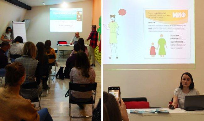 На презентации проекта «Прививки от рака». Фото предоставлено АНО «Коллективный иммунитет»