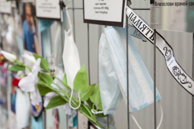 «Стена памяти». Фото: Елена Лукьянова / «Новая газета в Петербурге»