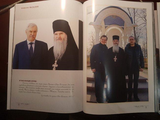 Репродукция из книги «Четверть века у святынь Валаама», изданной в феврале 2018 года. Справа — Андрей Буков