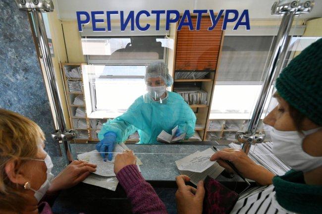 Регистратура типичной российской больницы. Фото: РИА Новости