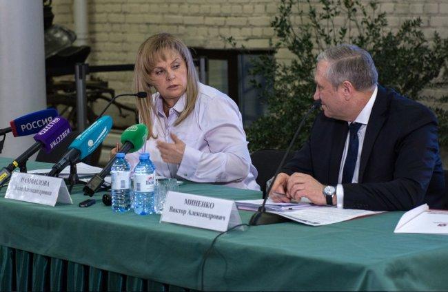 Элла Памфилова и Виктор Миненко на встрече в Петербурге. Фото: polithistory.ru