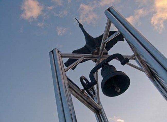 «Колокол Мира». Фото: wikipedia.org
