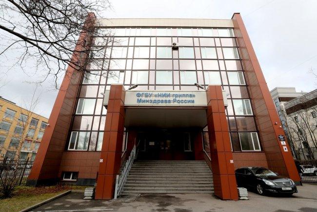 Вид на здание НИИ гриппа им. А. А. Смородинцева. Фото: Александр Демьянчук / ТАСС