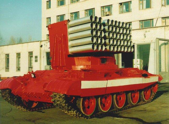 Пожарный танк «Импульс-3М»