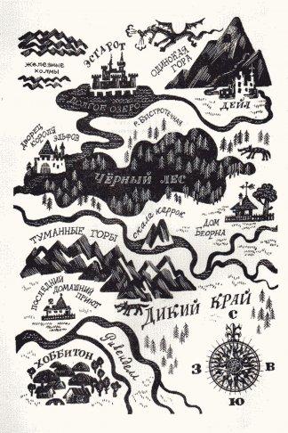 Карта Средиземья к первому изданию «Хоббита» в СССР. Художник Михаил Беломлинский